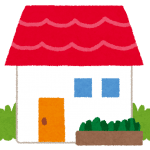 ■実家の空き家問題を防ぐ「福祉整理」