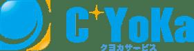 仙台の遺品整理・特殊清掃はクヨカサービス