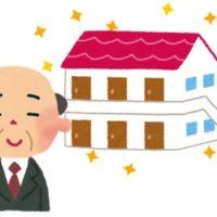 入居者の遺品整理が必要な家主・賃貸オーナーの方へ