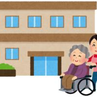 施設入居前の福祉整理を考えている方