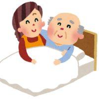 要介護の親の福祉整理を考えている方