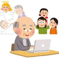 福祉整理とエンディングノート