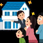 ■空き家整理の始め方