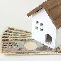 空き家整理の費用