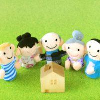 「家族信託」で認知症対策