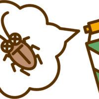 特殊清掃と害虫駆除