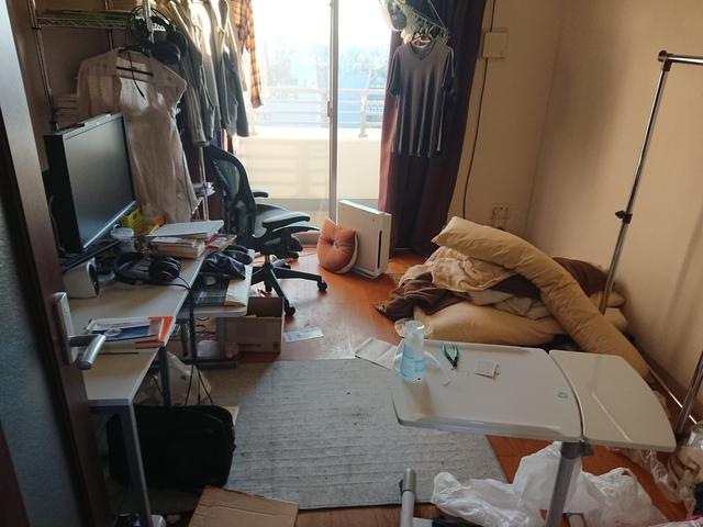 特殊清掃・遺品整理 埼玉県さいたま市/K様